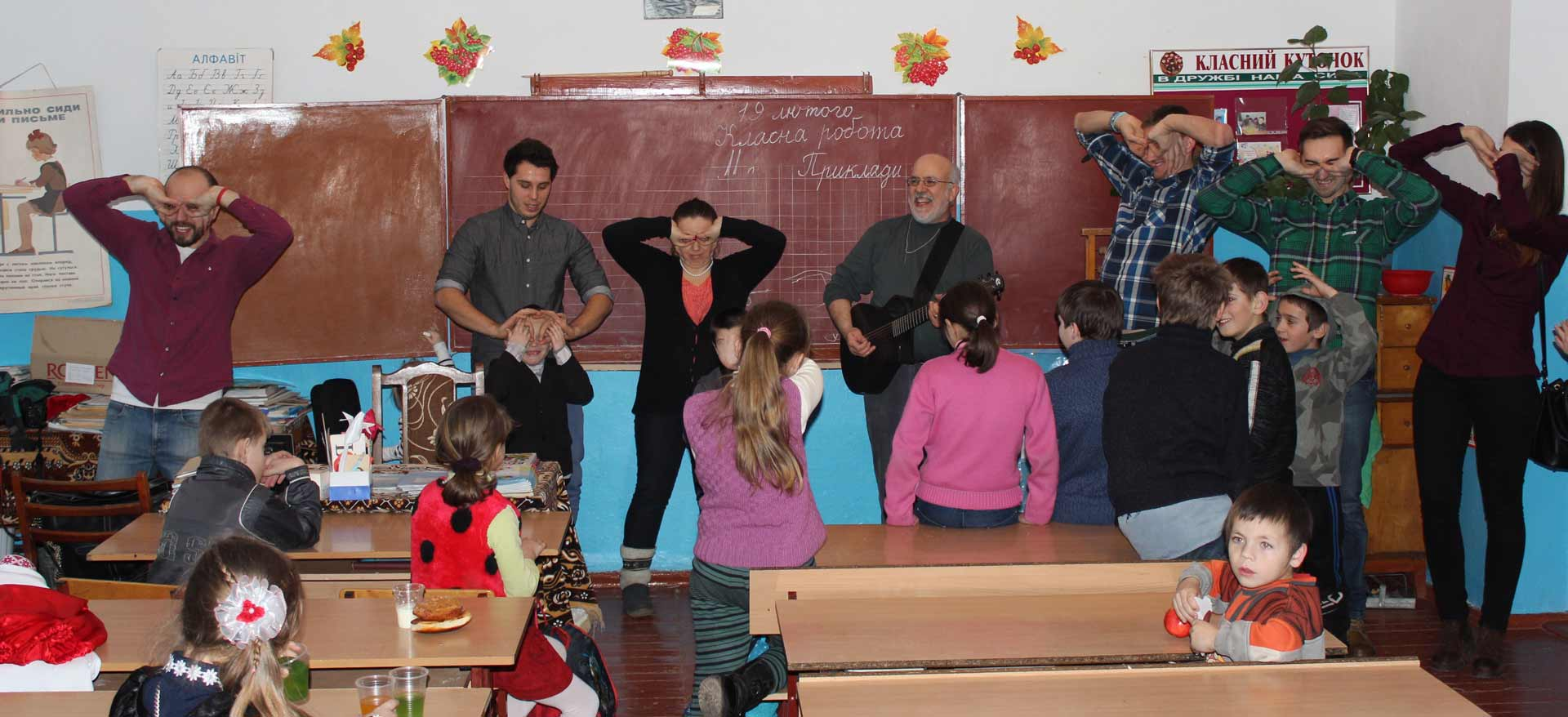 Миссионерский Курс Ученичества   МКУ   Молодежь с Миссией   МсМ   Украина   Винница